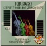 Oeuvre pour quatuor à cordes vol.1
