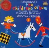 TCHAIKOVSKY - Spivakov - Sérénade pour orchestre à cordes en ut majeur o