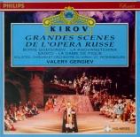 Grandes scènes de l'opéra russe
