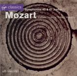 MOZART - Menuhin - Symphonie n°40 K.550