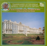 Musique de chambre de la cour impériale russe 18e siècle