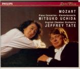 MOZART - Uchida - Concerto pour piano n°5 K.175