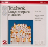 TCHAIKOVSKY - Haas - Concerto pour piano n°1 en si bémol mineur op.23
