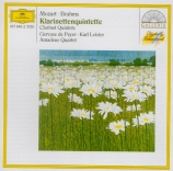 MOZART - Amadeus Quartet - Quintette pour clarinette et cordes en la maj
