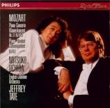 MOZART - Uchida - Concerto pour piano et orchestre n°17 en sol majeur K