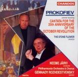 PROKOFIEV - Rozhdestvensky - Cantate pour le 20ème anniversaire de la Ré