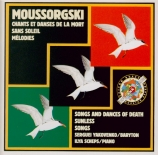MOUSSORGSKY - Yakovenko - Sans soleil