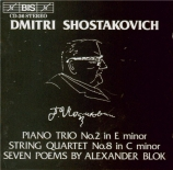 CHOSTAKOVITCH - Voces Intimae - Trio avec piano n°2 op.67
