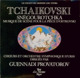 TCHAIKOVSKY - Provatorov - Snegourotchka (La Fille des neiges), pour orc