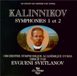 KALINNIKOV - Svetlanov - Symphonie n°1 en sol mineur