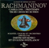 RACHMANINOV - Kitaenko - Les cloches (Balmont), pour chœur et orchestre