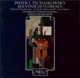 TCHAIKOVSKY - Issakadze - Souvenir d'un lieu cher, trois pièces pour vio