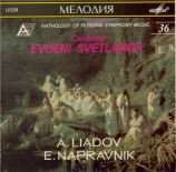 LIADOV - Svetlanov - From the apocalypse op.66