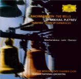 RACHMANINOV - Pletnev - Les cloches (Balmont), pour chœur et orchestre o