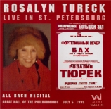live in St Petersburg, all Bach Recital