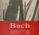 BACH - Schellenberger - Sonate pour harpe Wq.139