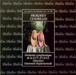 PROKOFIEV - Rozhdestvensky - Cendrillon op.87 : extraits