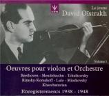 Le jeune David Oistrakh vol.1