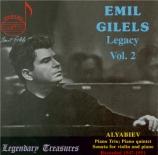 Emil Gilels legacy / vol.2 : Oeuvres de musique de chambre (
