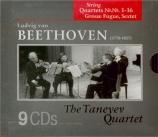BEETHOVEN - Taneyev Quartet - Sextuor avec vents en mi bémol majeur op.8
