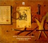 MOZART - Brosse - Sonate d'église n°7, pour orgue et cordes en fa majeur