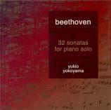 Sonates et variations pour piano