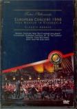 European Concert 1998 Vasa Museum in Stockholm