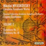 Complete Symphonic Works Vol.2
