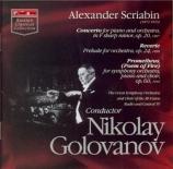 SCRIABINE - Golovanov - Concerto pour piano et orchestre en fa dièse min