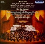 CHERUBINI - Berkes - Requiem en ut mineur à la mémoire de Louis XVI (181