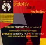 Serge Prokofiev plays Prokofiev