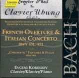 BACH - Koroliov - Fantaisie chromatique et fugue, pour clavier en ré min Vol.108