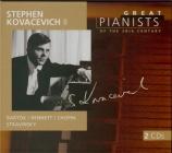 BEETHOVEN - Kovacevich - Sonate pour piano n°5 op.10 n°1 (Vol.2) Vol.2