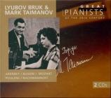 ARENSKY - Bruk - Suite pour deux pianos n°1 op.15