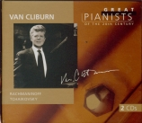 RACHMANINOV - Cliburn - Concerto pour piano n°3 en ré mineur op.30