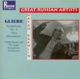 GLIERE - Rakhlin - Symphonie n°3 op.42