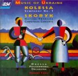 Musique d'Ukraine