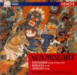 MOZART - Afanassiev - Fantaisie pour piano en ré mineur K.397 (K6.385g)