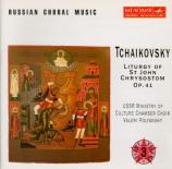 Musique chorale russe vol.3