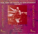 Nikolaï Golovanov Vol.1