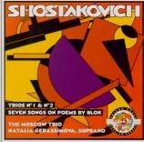 CHOSTAKOVITCH - Moscow Trio - Trio avec piano n°1 op.8
