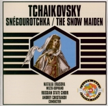 TCHAIKOVSKY - Chistiakov - Snegourotchka (La Fille des neiges), pour orc