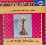 RACHMANINOV - Sofronitsky - Prélude pour piano en ut dièse mineur op.3 n