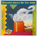 Chamber Music of the 1920s