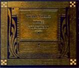 STRAVINSKY - Boulez - Quatre études pour orchestre
