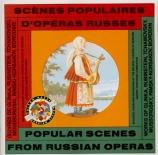 Scènes populaires d'opéras russes