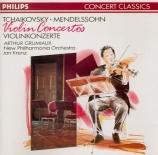 TCHAIKOVSKY - Grumiaux - Concerto pour violon en ré majeur op.35
