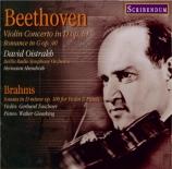 BRAHMS - Oistrakh - Sonate pour violon et piano n°3 en ré mineur op.108
