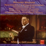 WAGNER - Golovanov - Siegfried-Idyll, pour orchestre en mi majeur WWV.10