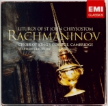 RACHMANINOV - Cleobury - Liturgie de Saint Jean Chrisostome, pour chœur